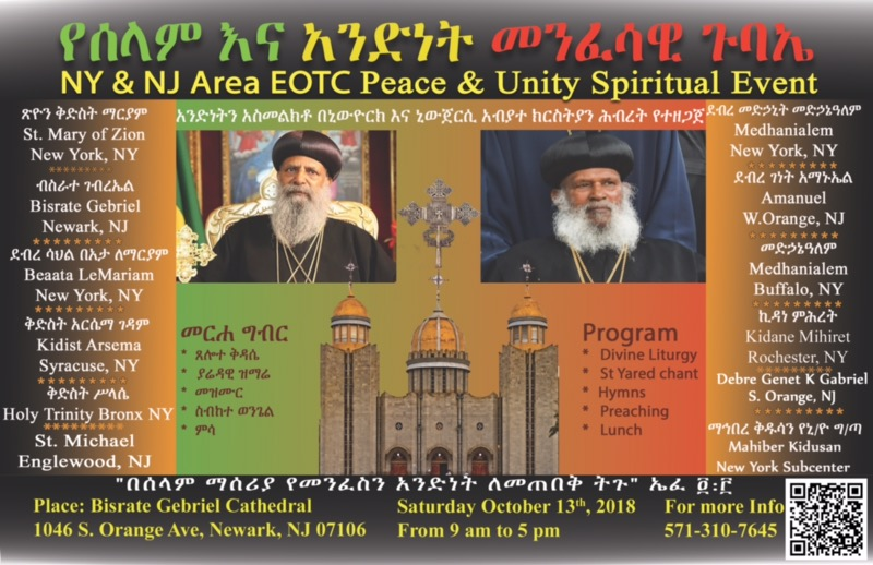 Peace Conference 2018